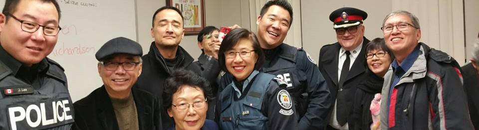 Meeting with Toronto Police 32 Division