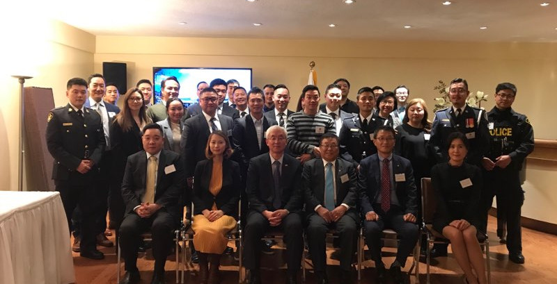 Korean-Canadian Law Enforcement Officers & Legal Practitioners dinner