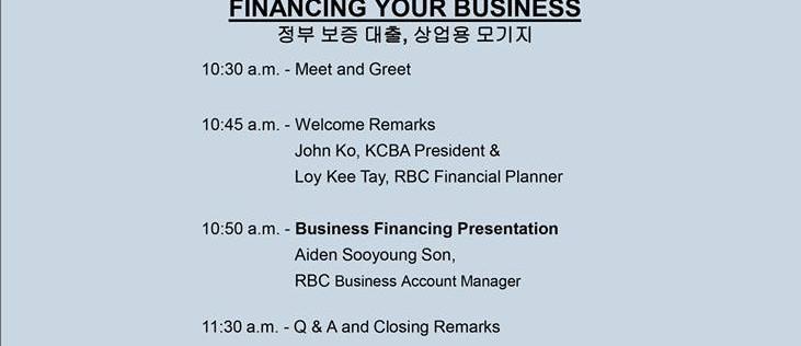 Business Advice Seminar