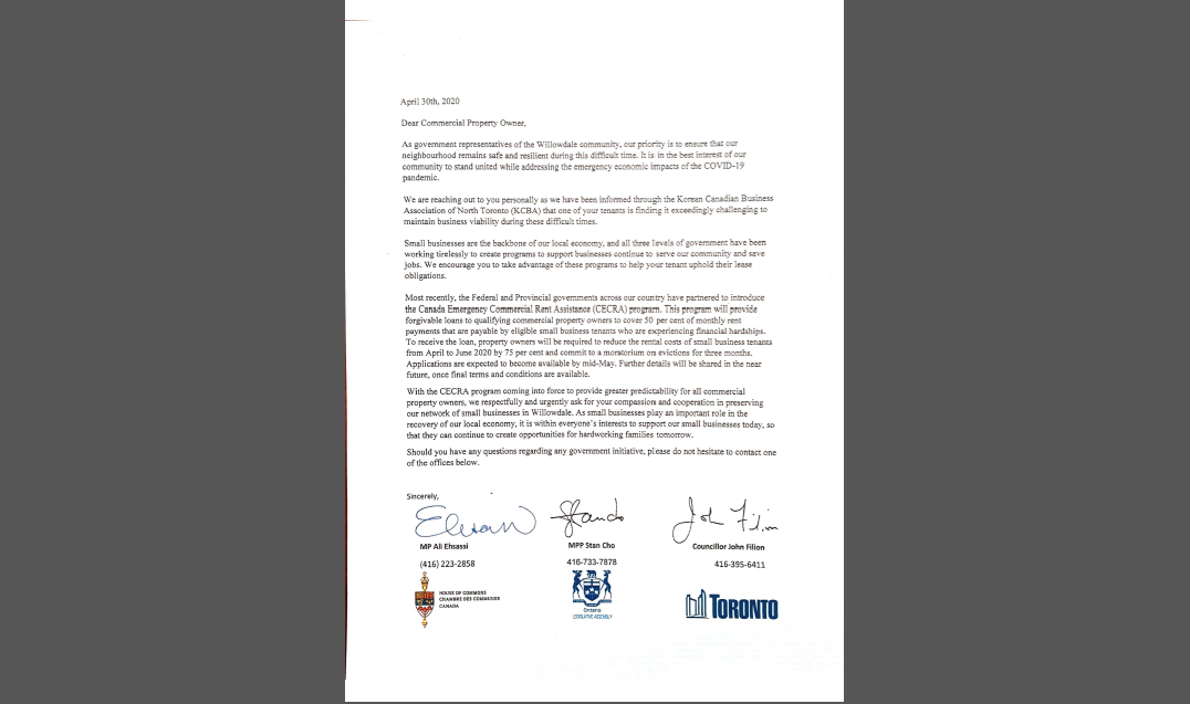 Letter to landlords