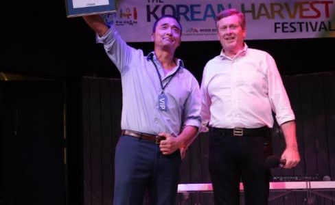 2018 Korean Harvest Festival