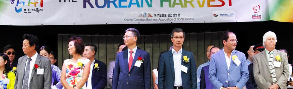 2016 Toronto Korean Harvest Festival