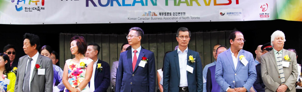 2016 Toronto Korean Harvest Festival