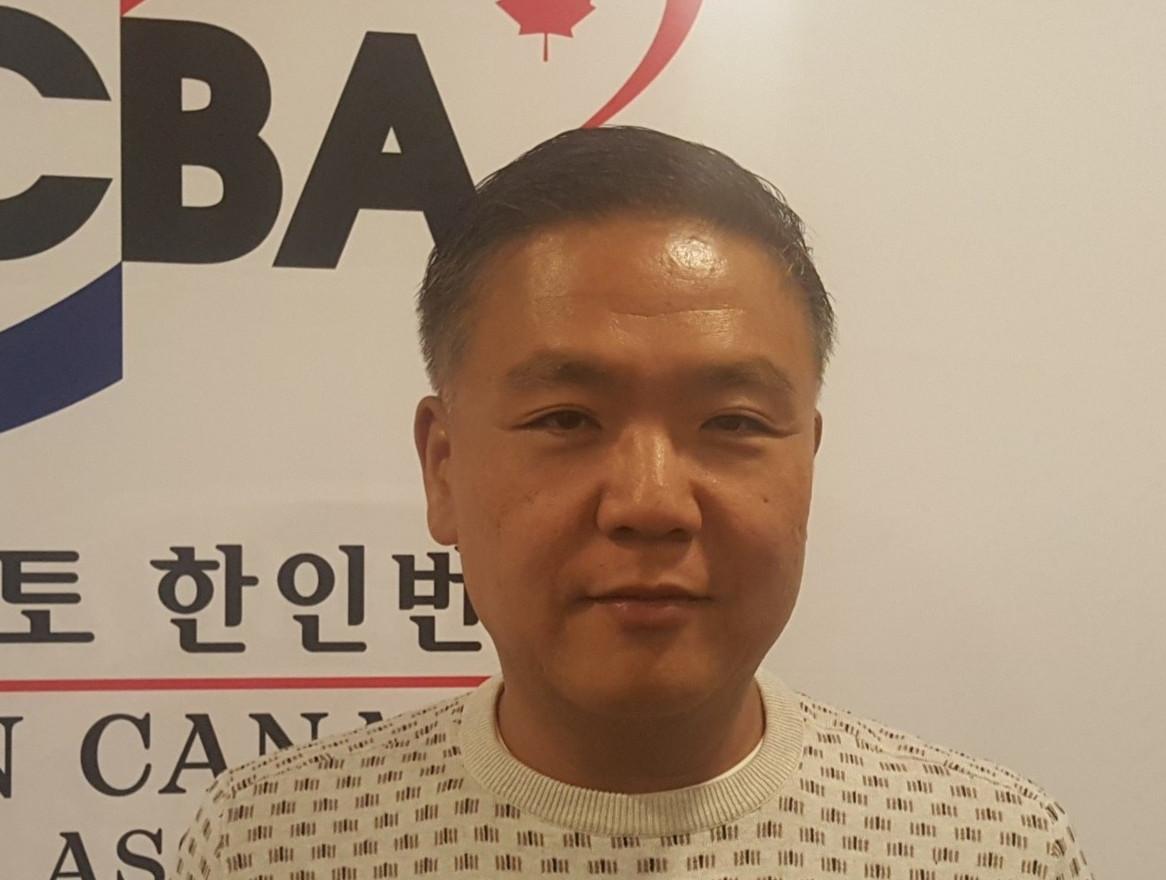 KBCA Vice President 2020-2021