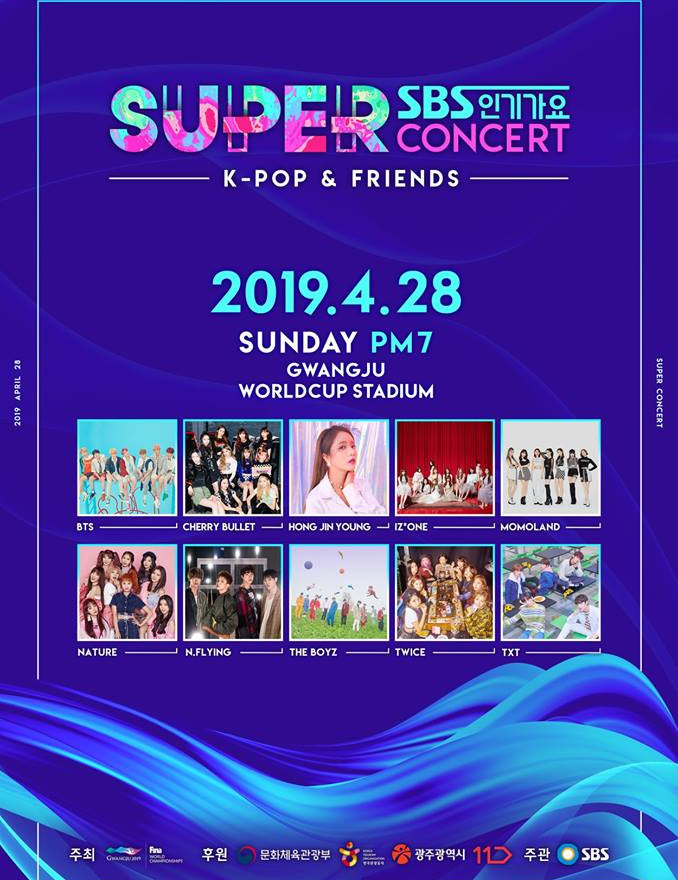 Kpop Concert Promotion with KTO
