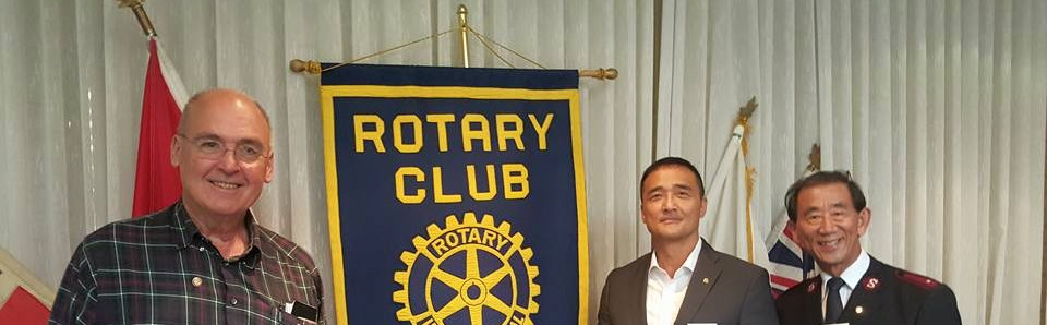 WILLOWDALE ROTARY CLUB