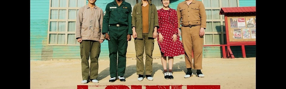 Co-Presenting SWING KIDS Movie Night