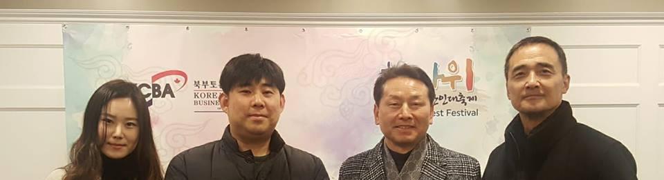 Partnership with the City of Daegu