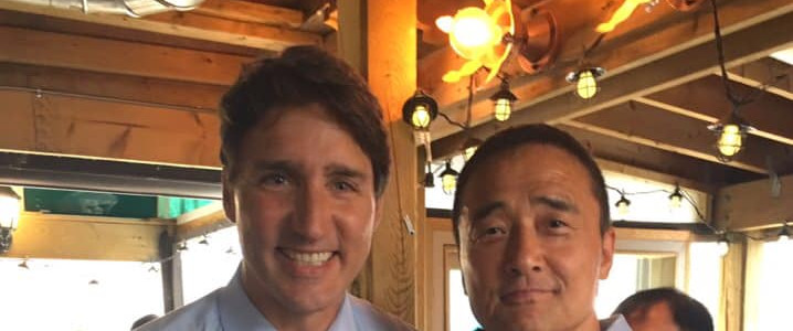 Prime Minister Trudeau Learns about KHF