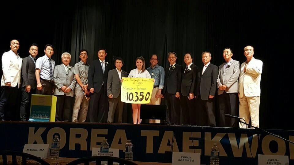 Sponsor of the Breakthrough Taekwondo Charity