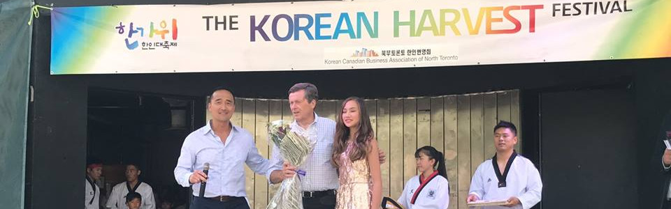 2017 Korean Harvest Festival
