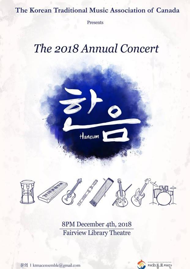 Promoting Haneum