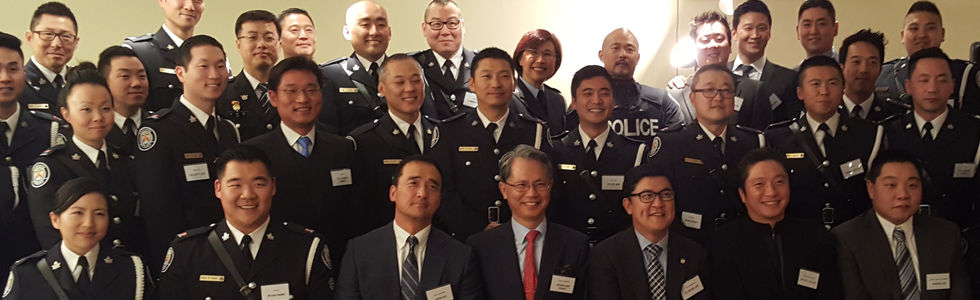 KOREAN-CANADIAN LAW ENFORCEMENT DINNER