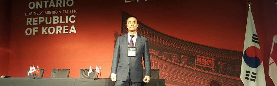 ONTARIO BUSINESS MISSION TO KOREA