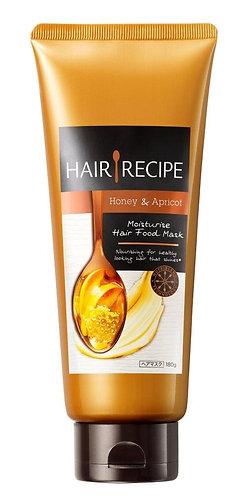 Hair Recipe 營養洗髮露/營養護髮精華素