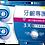 Thumbnail: 歐樂B 牙齦專護牙膏系列