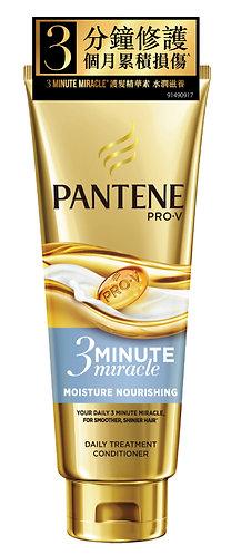 潘婷 3 MINUTE MIRACLE 三分鐘護髮精華系列