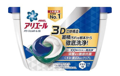 Ariel日本進口三合一3D洗衣膠囊