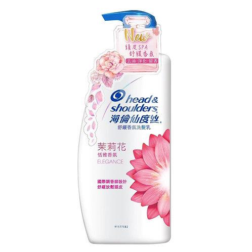 海倫仙度絲茉莉花香氛去屑洗髮乳