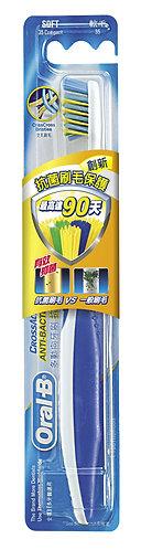 歐樂B 牙刷系列