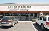 South China Restaurant.jpg