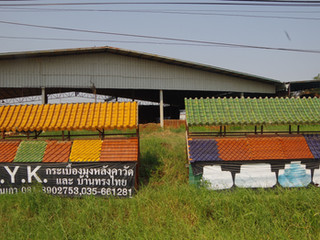 Les fabriques de tuiles vernissées de la région d'Ayutthaya