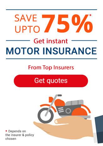 2 wheeler insurance