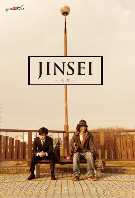 JINSEI