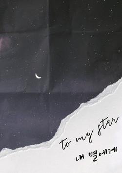 To My Star - audio/transmedia