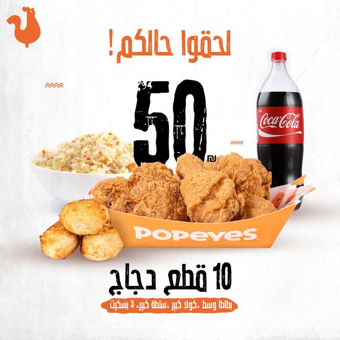 offer -01.jpg