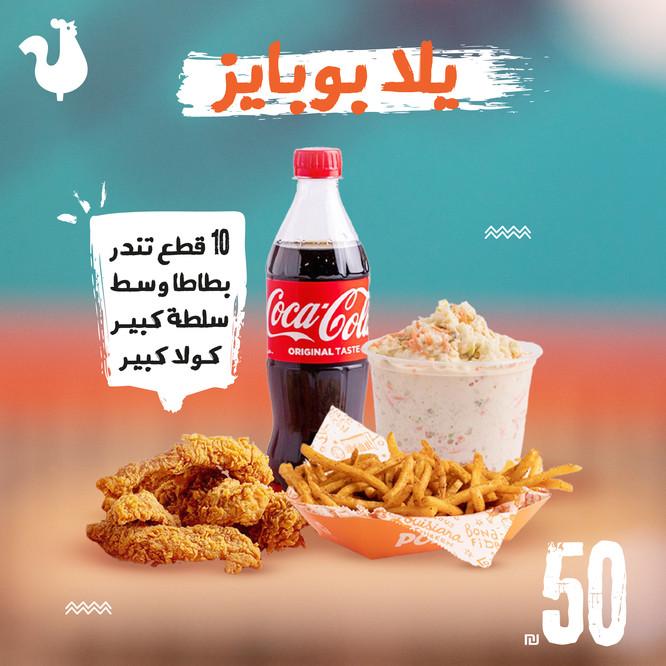 offer_03-01.jpg