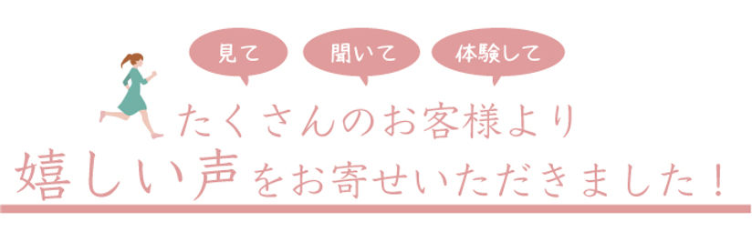 Voice-top2.jpg