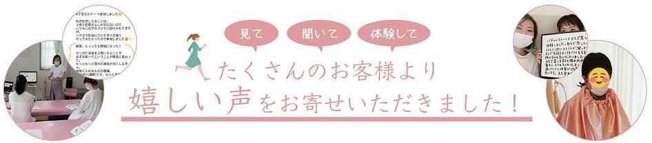 Voice-top.jpg