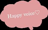 Happy-voice.png
