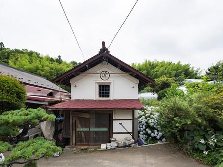 #1 二本松農園交流所   a farm with shared for interaction in Nihonmatsu