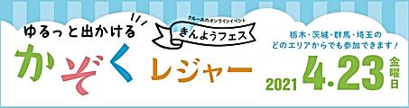 スクリーンショット 2021-02-18 17.22.10.png
