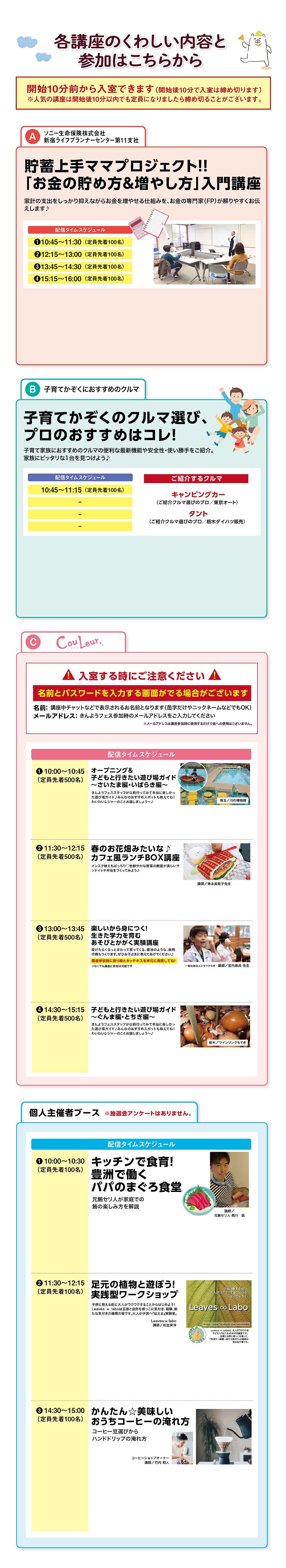 4月きんフェス_当日枠_アートボード 1.jpg