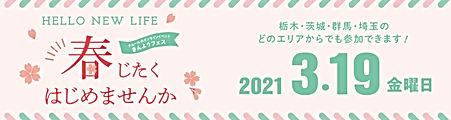 きんようフェスバナー-03.jpg