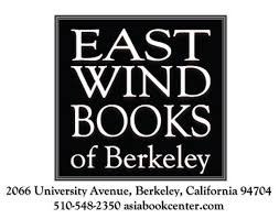 East Wind Books of Berkeley