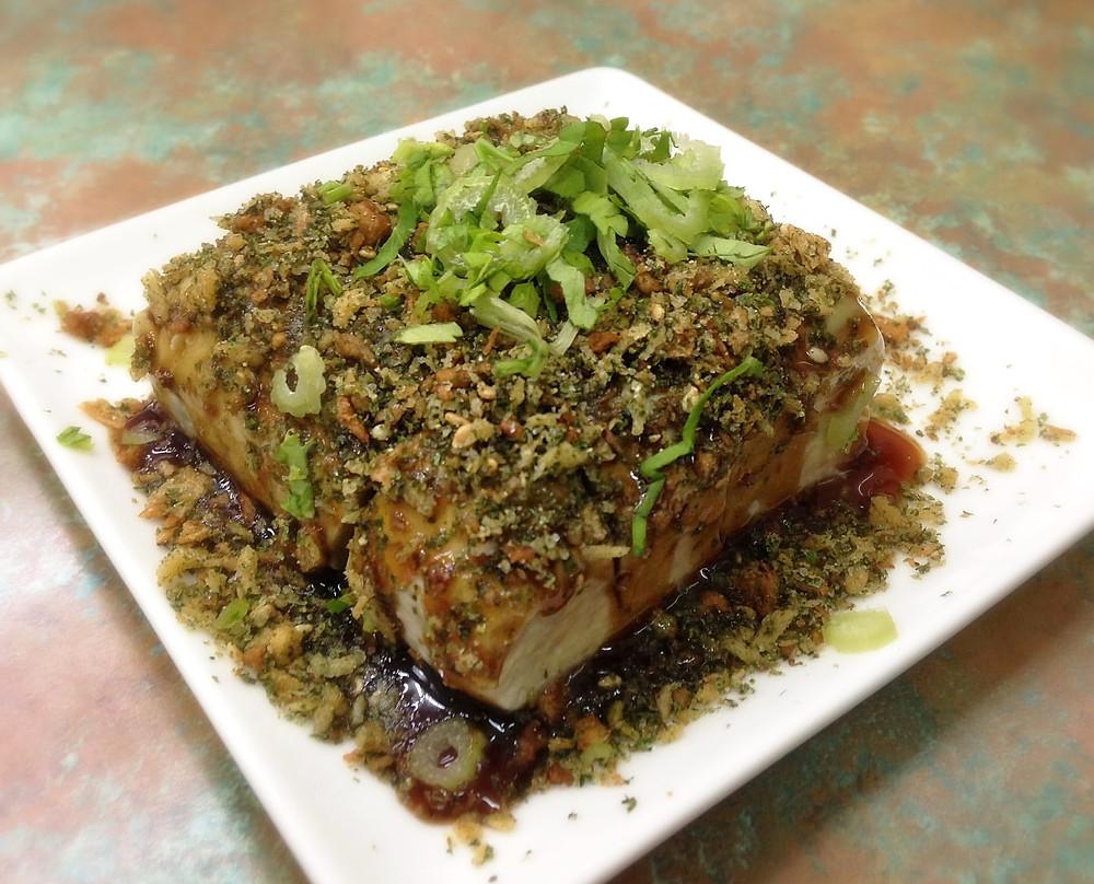Raw stinky tofu @ House of Dai