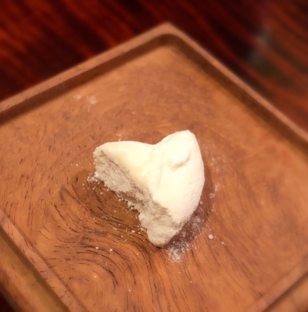 Higashi @ Kashiya - half eaten