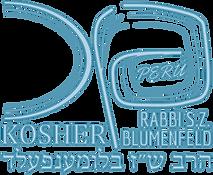 Kosher certification / supervision peru