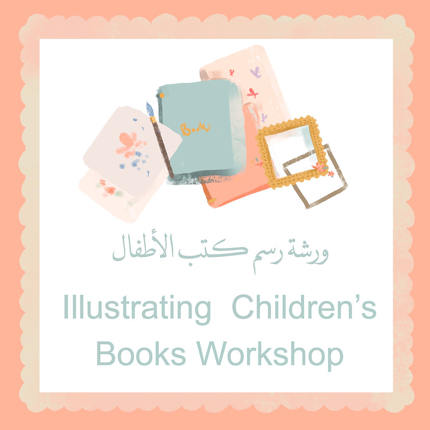 Illustrating for Children's Books March 2021