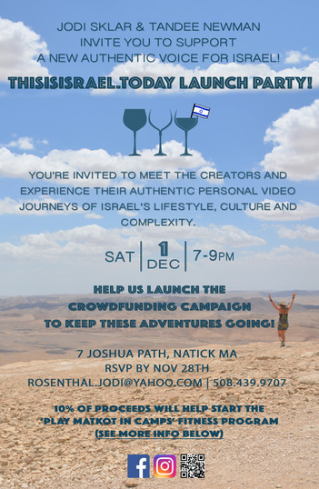 ThisIsIsrael.Today Boston Invitation.jpg
