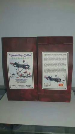 印尼麝香猫咖啡