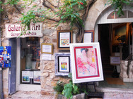 Galerie Gérard Guardia