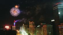 Estacionamiento abierto para Año Nuevo en la Torre Entel