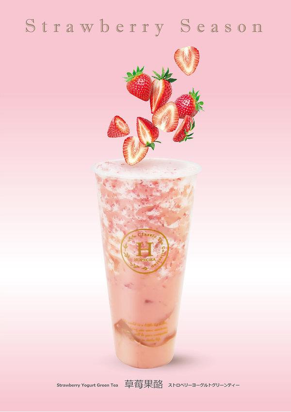 草莓果2.jpg