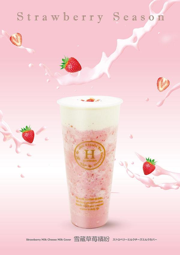 草莓果1.jpg