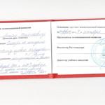 РС Жилясов (2).jpg